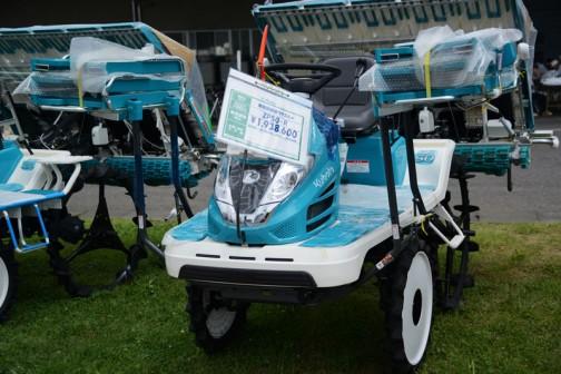 乗用田植機ラクエルα ZP50-R 価格¥1,938,600