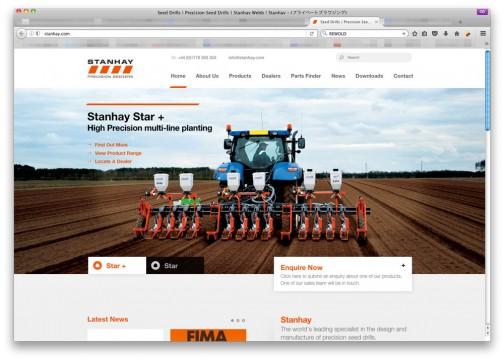 調べてみると今でもありました! STANHAY WEBB、イギリスの播種機のメーカーです。