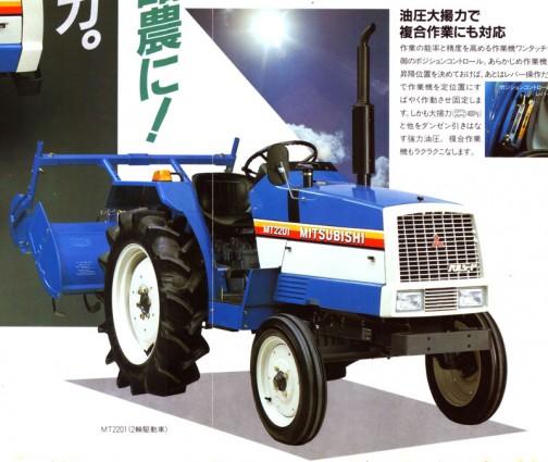 なかなかカッコいいです。(カタログより)MT2201二輪駆動。カタログは1983年のものですが、農研機構のサイトによると同じ仲間と思われるMT1401やMT1601などの登録が1980年です。もしかしたらMT2201も1983年よりは前に発売されたものかもしれませんね。エンジンは三菱4KD型水冷4気筒1305cc、22馬力/2400rpmとなっています。