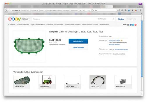 アミアミだけでも売ってますね。ちょっと安い。