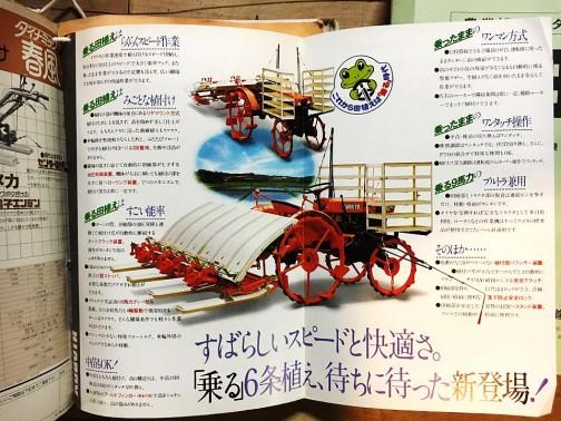 まごうことなき田植機です。トラクターアタッチメントとしての田植機・・・主流にはなりませんでしたが意欲的な製品。