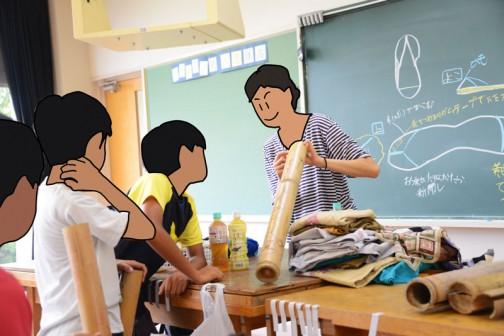 去年国田小の子供達が作った竹の楽器。イギリスの荒涼とした丘で今度はイギリスの小学生たちが演奏したのち、再びこの地へ帰って来ました。向こうの小学生のメッセージが竹筒に書かれています。日本語も書かれていたりして興味深い!