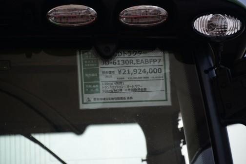 ジョンディアトラクター JD6130R,EABFP7 価格¥21,924,000 130馬力(4気筒) トランスミッション:オートパワー 50km/h仕様※車検取得必要