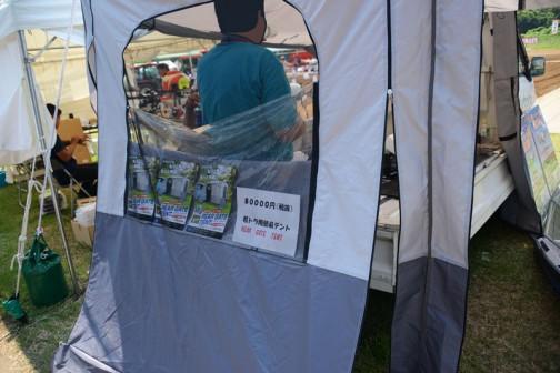 ヤマハ除草剤散布用無人ボート「WATER STRIDER」 は、軽トラ用簡易テント REAR GATE TENT ¥80,000(税抜)の影にひっそりと置かれていました。