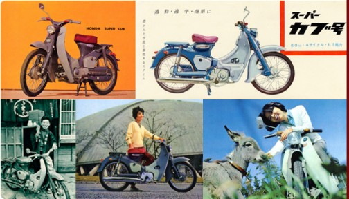 F90が出た1960年後半、同じようにカブにも採用されていたみたいなんですけど・・・