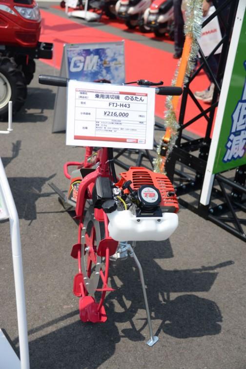 乗用溝切機 のるたん FTJ-H43 価格¥216,000 能率 60a/h(2m毎に作耕の時) 重量 22.5kg 溝大きさ 幅:210〜240mm 深さ:110〜120mm ステアリング切れ角度 30°