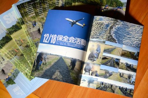 26号 飛行機が飛んでますが、これ、茨城空港に降りる旅客機です。作業している頭の上を飛んでいきます。