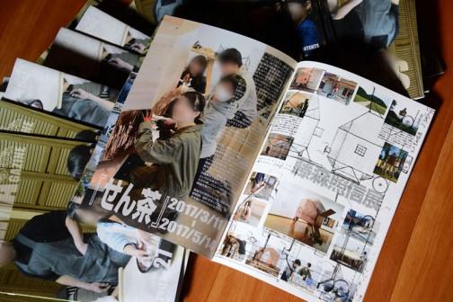 あとは同じころに見に行った、水戸芸術館で行われた建築家の藤森照信展で展示する、徳川斉昭公が作らせたという「戦車」にヒントを得た茶室「せん茶」の製作のようすなんかも・・・