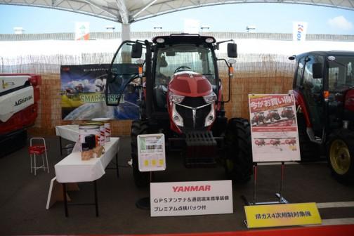 YT5113,YUQR8 113馬力 価格¥10,805,400