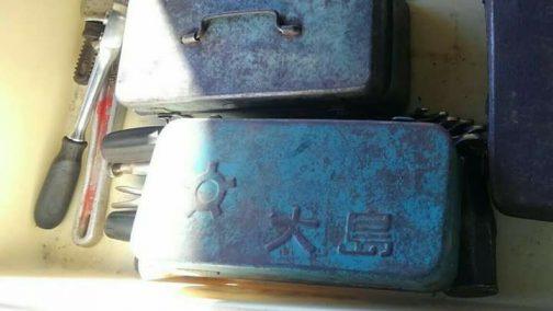 珍しい大島の工具箱。こういうマークだったんですね!
