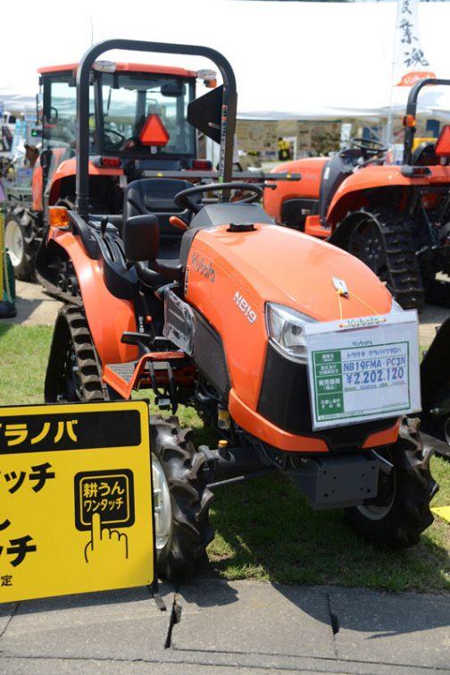 クボタ グラノバパワクロ NB19FMA-PC3N 価格¥2,202,120