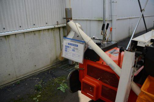 銘柄:クボタ 機種:ハーベスタ 形式:HS-61 価格(税込):¥390,000 購入初年度H14年