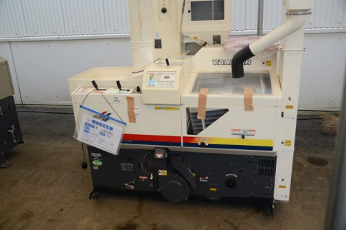 ヤンマー 籾摺機 SH500ADM 中古価格 ¥198,000 購入初年度 H18年