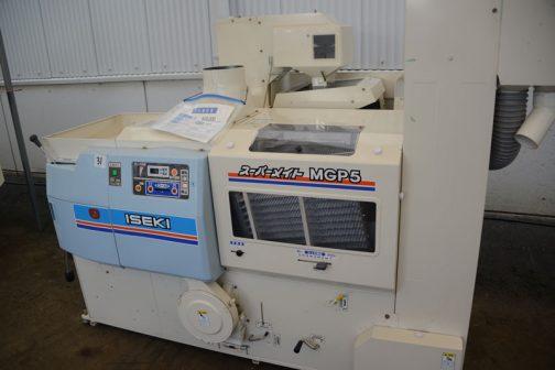 イセキ 籾摺機 MGP5-DA 中古価格 ¥400,000 購入初年度 H19年