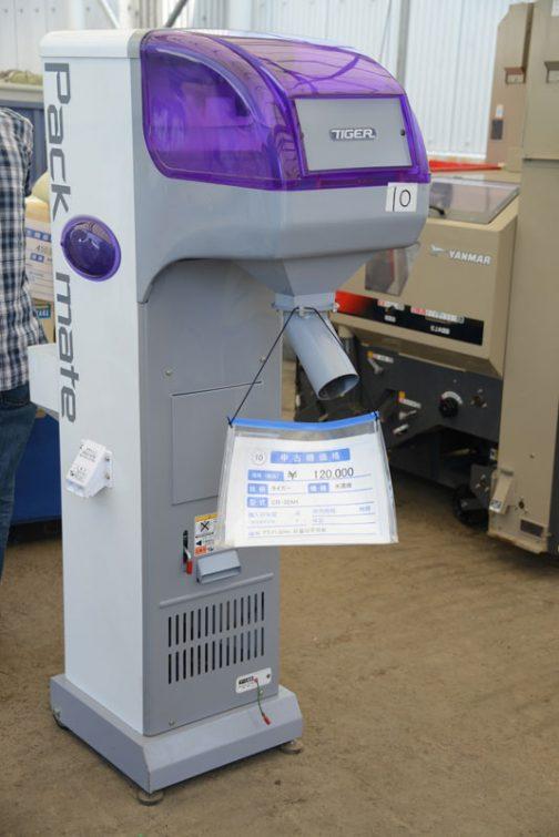 タイガー 米選機 CR-32AH 中古価格 ¥120,000 網目1.8mm 計量器ではないという意味なのでしょうか、計量は不可能とあります。