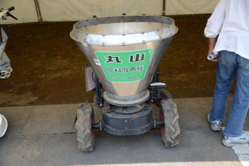 丸山製作所 肥料散布機 FSK-100M 中古価格 ¥75,600 成約後調整して納品予定