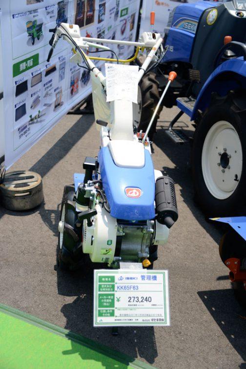 イセキ 管理機 KK65F63 価格 ¥273,240