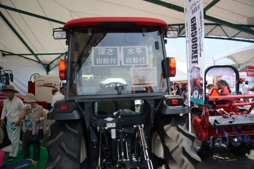GM500XET-Z 49.5馬力 排気量2216cc 燃料タンク55L 型式名 GM500XET-Z 全長 3535mm 全幅 1560mm 全高 2290mm