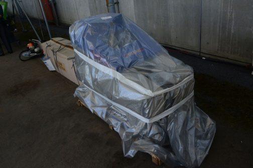 大竹製作所 石抜き機 S2200A 新品・未使用品 価格¥320,000 箱に入っていてどういう機械なのかわかりません。