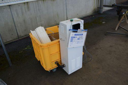 タイガー 温湯処理機 YS201 中古価格 ¥138,000