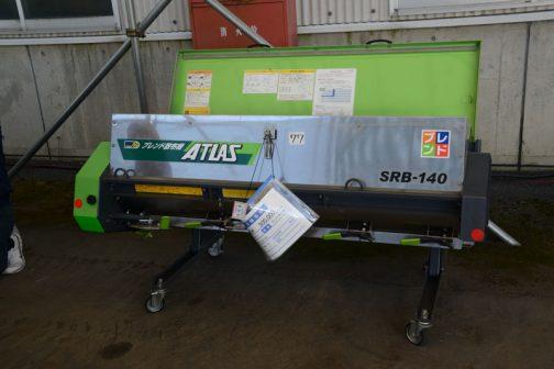 タイショー ブレンド散布機 SRB-140-0S 中古価格 ¥300,000