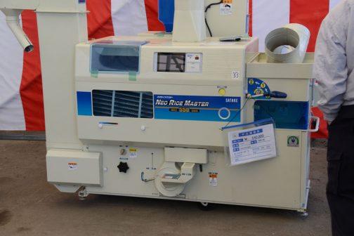 サタケ 籾摺り機NRZ550GWA 中古価格 ¥540,000 使用時間299時間 購入初年度 H28年