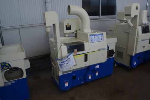 サタケ 籾摺り機 ネオライスマスター NPS350DXAM 中古価格 ¥183,000