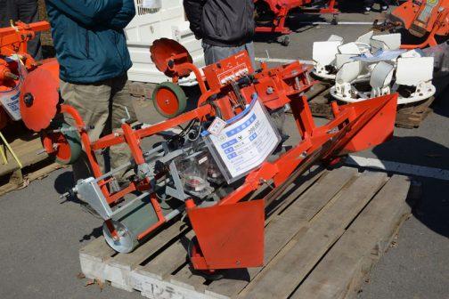 総和工業 シーダーマルチ SDS-135-T-O(SD-13-A) 中古価格 ¥398,000