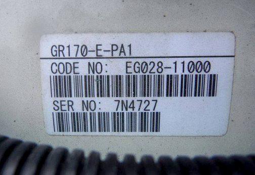 そしてクボタJC4Aのほうは空冷4サイクル単気筒OHVガソリンエンジンGR170-E-PA 1 169cc 3.5PS/3000rpmでした。