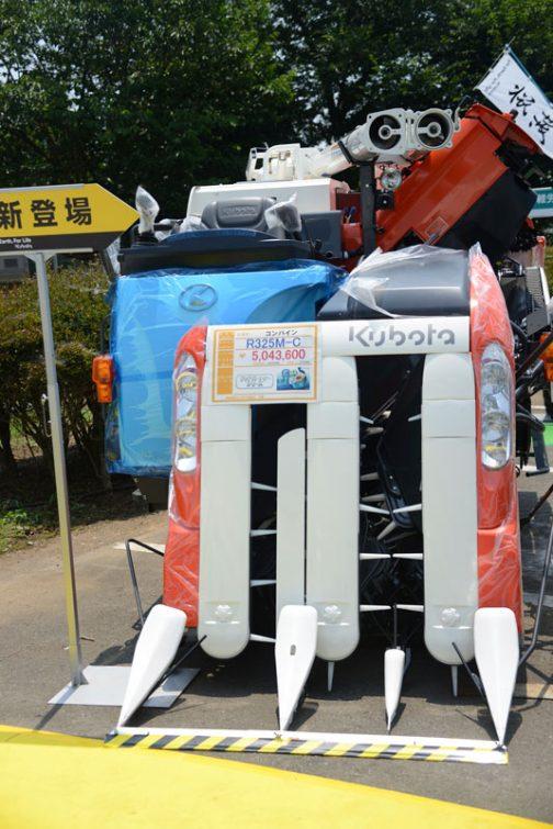 """クボタコンバイン R325M-C 価格¥5,043,600 これもつづける農業""""応援機「グッドパートナーシリーズ」でした。"""