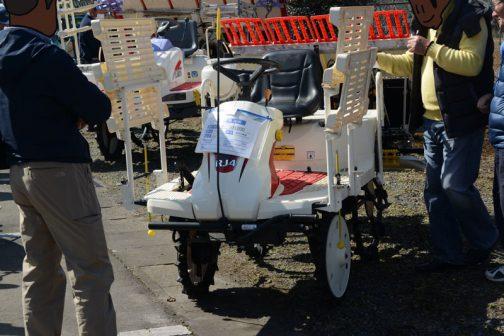 ヤンマー田植機 RJ4Z 中古価格¥500,000