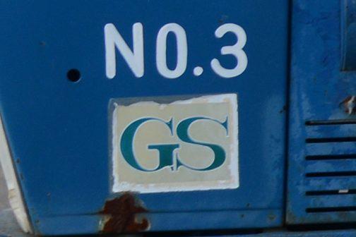 拡大してみます。GSと書いてあるのがわかるでしょうか?