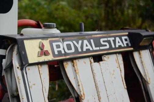 メインの「レセルダ」は変わっていませんが、他に色々名称があるみたいです。これは何を示しているのか・・・三菱トータルのブランドを総称? ローヤルスター。