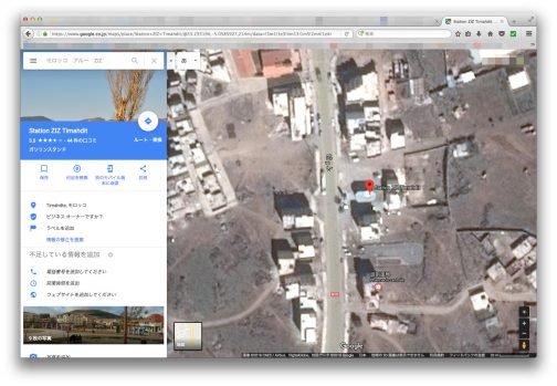 あと、ポイントはスタンドの緑の屋根形状ですね。大抵のスタンドは四角なのに、これはラウンドしています。この写真ではトラクターは停まっていませんが、背後の写真とも建物関係は合致しています。