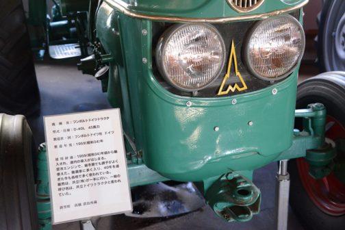 フルフェイスの開口部から覗く大きな目、通った鼻筋。おなじみDEUTZ D40L。キャプリョンには 機種名:フンボルトドイツトラクタ 形式・仕様:D-40L 45馬力 製造社・国:フンボルトドイツ社 ドイツ 製造年度:1959(昭和34)年 使用経過:1959(昭和34)年頃から輸入され、道内の導入がはじまる。 空冷エンジンで、厳冬期でも調子がよく使えた。 酪農家に多く入り、40年を過ぎた今も各地で多く使われている。 販売は、共立(株)が一手に行い、一般の呼び名は、共立ドイツトラクタと言われていた。 と書いてあります。