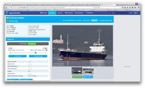 すっかり横道にそれてしまいました。 www.marinetraffic.comで調べてみると 船種は貨物 2013年製 全長76.02m 全幅12m 積載量1700t となっています。 WEBページの写真にもはっきりとプロペラマークが写っていますね!