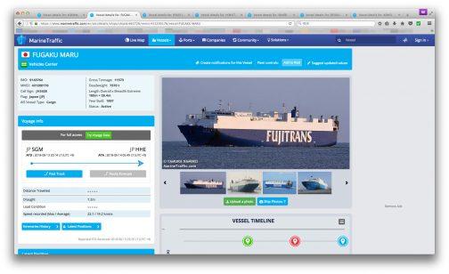 調べてみると FUGAKU MARU 船種はVehicles Carrier 1997年製 全長165m 全幅26.4m 積載量7570t