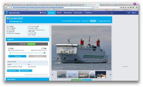 www.marinetraffic.comで調べてみると 船種は客船。2013年製の比較的新しい船です。 全長143m 全幅24m 排水量3250t でした。 苫小牧と八戸を行き来しているようですね。