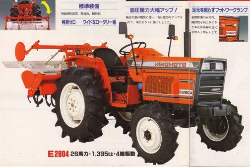 あ!またしても本体のことが置き去りになりそう・・・ 日の本E2604は農研機構のWEBサイトではE2602Aというものしか見つからず、これが1984年登録。日の本3S139型水冷4サイクル立形ディーゼル 1395cc 26馬力/2500rpmだそうです。 おおお