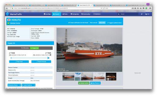 www.marinetraffic.comで調べてみると 船種は車両運搬船 2015年製(新しい!) 全長179.9m 全幅27m 積載量6300t となっています。 九州で作った車両を北海道へ運んでいるのかもしれませんね。今日もこの「ほくと」は北海道近辺を航行しています。