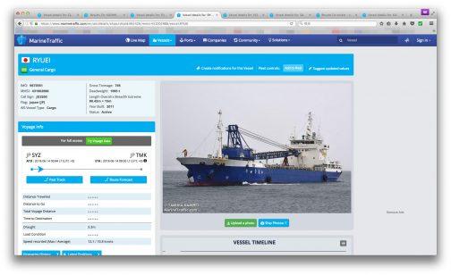 www.marinetraffic.comで調べてみると 船種は貨物 2011年製(意外と新しい!) 全長80.42m 全幅15m 積載量1095t となっています。