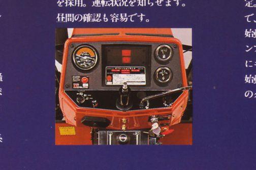 こちらは日の本E2604のカタログから抜粋。