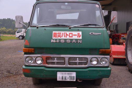 日産クリッパー・ダンプトラックです。Wikipediaによると、3代目で(1976年-1981年)C340型となっています。初代は(1958年-1966年)なので思ったより新しい。