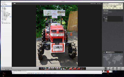 僕は写真のすべてをiPhoto(古いMAC OSXバンドルの写真整理ソフト。「新しいの使えよ!」トイウのはナシです。)で管理しています。このiPhotoは顔認識をすることができて、名前を割り当てれば写真の中からその人を見つけてくれるのです。で、そのiPhotoがこのように「この人はだれですか?名前を入れてください」と要求しているのです。