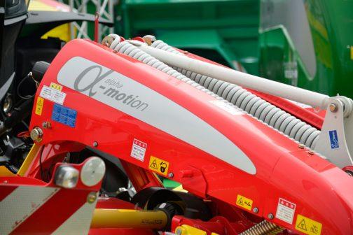 この赤い機械。α-motionと書いてあります。