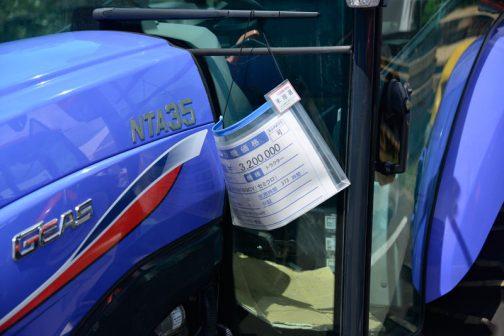 イセキトラクター NTA35SQCY(せミクロ) 中古価格 ¥3,200,000 使用時間 373時間 純正ロータリー2m付き バッテリー新品