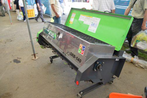 タイショー 肥料散布機 SRB-140 中古価格 ¥210,000 製造年H24年