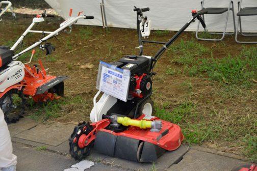 やまびこ 畔草刈機 AZ736 中古価格 ¥145,000