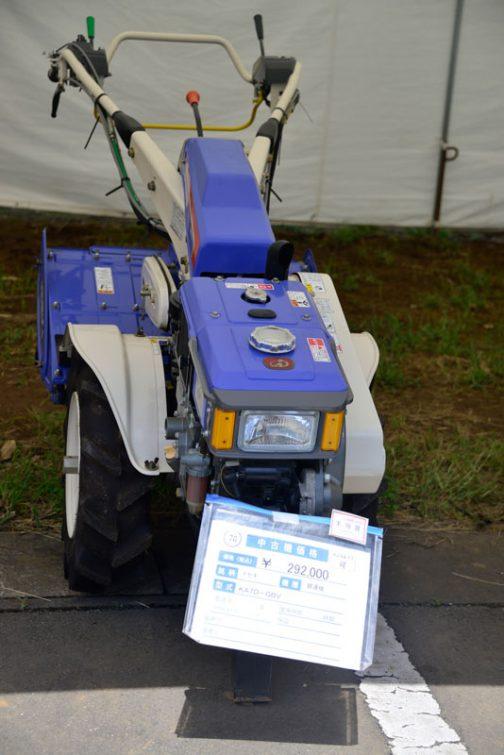 イセキ 耕耘機 KA7D-GBV 中古価格 ¥292,000