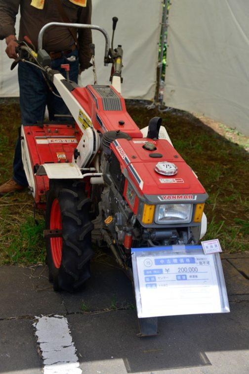 ヤンマー 耕耘機 YA80 中古価格 ¥200,000  こちらのほうは2017年に¥216,000で売られていたものと同じかもしれません。もしそうだとすれば、ちょっとだけ値段が下がっているということになります。
